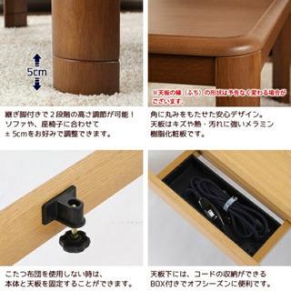 こたつテーブル こたつ布団セット - 家具