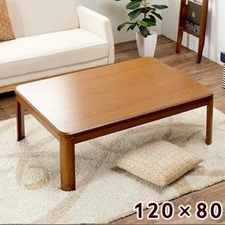 こたつテーブル こたつ布団セットの画像