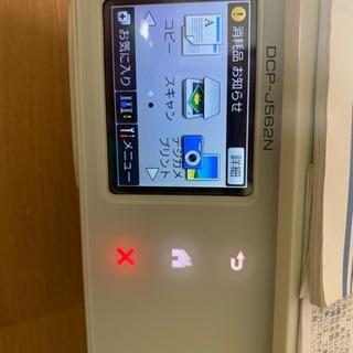 ブラザープリンター DCP-J562N