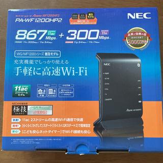 NEC Wi-Fiホームルータ