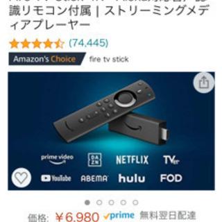 [美品] Fire TV Stick 4K - Alexa対応