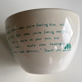 モスのマグカップ