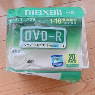 maxell DVD-R  まとめ買い無料
