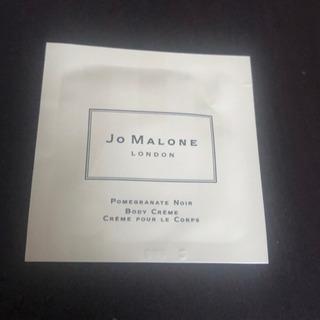 【ネット決済・配送可】ジョーマローンロンドン(Jo Malone...