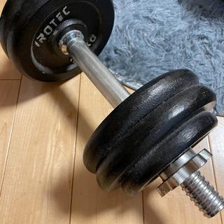 【引渡者決定】鉄アレイ15kg x 2つ バーベル ダンベル