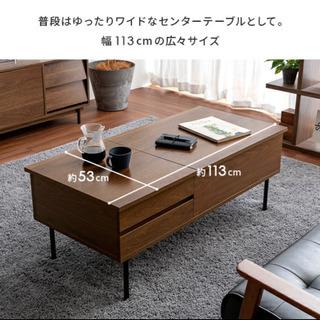 テーブル ローテーブル リビングテーブル リフティングテー…