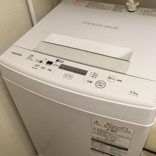 東芝 洗濯機 4.5kg AW45-M7