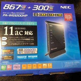 ☆NEC無線LANルーター PA-WG1200HP☆