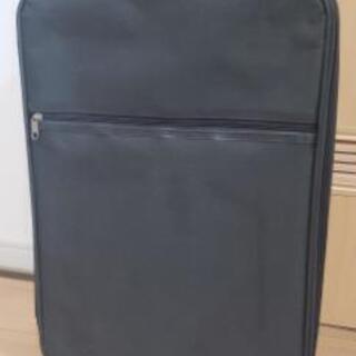 【無料】スーツケース