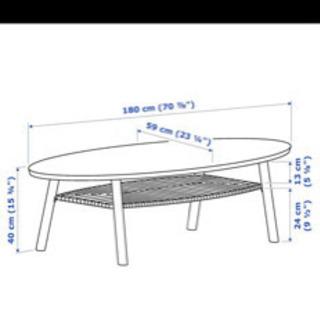 IKEA ストックホルム テーブル