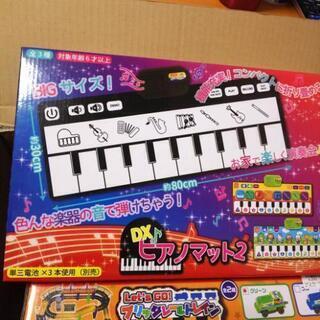DXピアノマット2