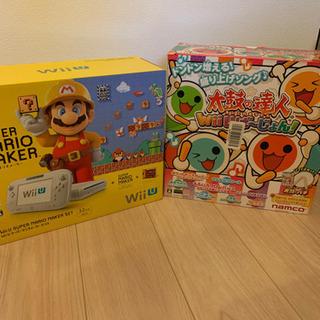 任天堂WiiU本体+太鼓の達人他ソフト2本+コントローラー