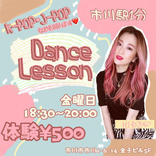 コピーダンス・GIRLS HIPHOP@市川駅前 kpopやjpop