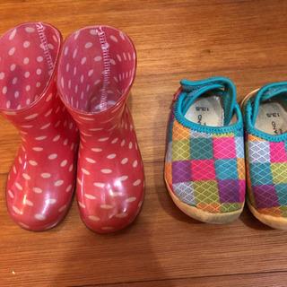 子供用靴 13cm【中古品】