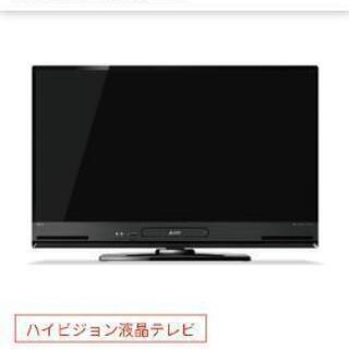 MITSUBISHI TV 40型 未使用