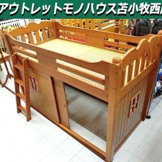システムベッド ベッド はしご付き 小部屋風 引き戸 カーテン付...
