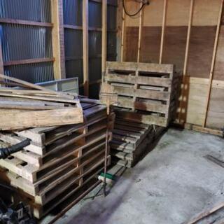 木造パレット差し上げます