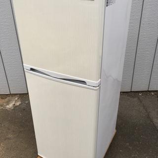 ■2ドア冷凍冷蔵庫 AR-143E 2016年製■アビテラックス...
