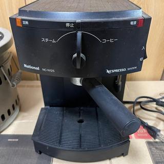 コーヒーメーカー500円【引取り限定】