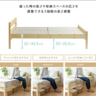 【無料】木製ベッドフレーム譲ります