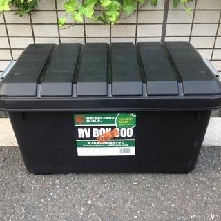 〓超美品〓  アイリスオーヤマ 収納ボックス