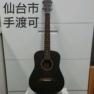 S.Yairi ミニアコースティックギター(ブラック)