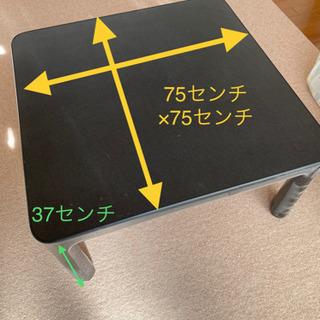 (今月中のみ掲載) ローテーブル ブラック