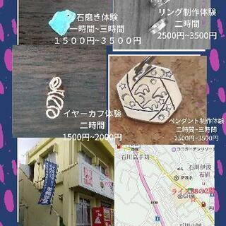 5月19日 one day shopとワークショップやってます。