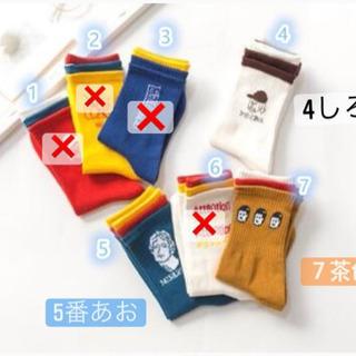 韓国 お洒落 靴下 1足250円 格安