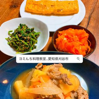 【初心者さん歓迎】基礎から応用、お手軽・時短料理のコツ教えます!!