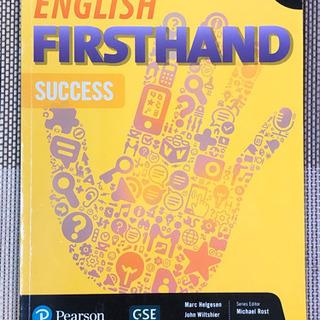 【ネット決済・配送可】English firsthand(英語教材)