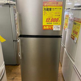 I380 (株)アズマ 2ドア冷蔵庫 シルバー/ブラック