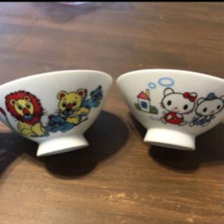 【レトロお茶碗】2個セット