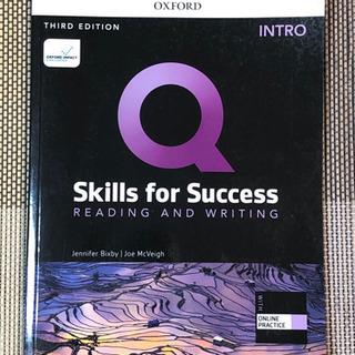 【ネット決済・配送可】Skills for success(Re...