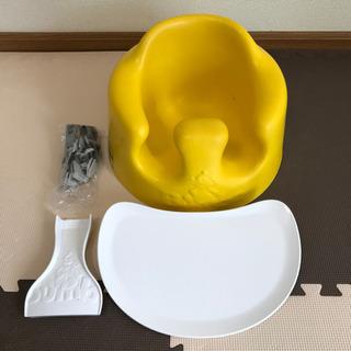 バンボ 黄色 テーブル付き 美品