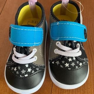 新品 子供靴 15cm