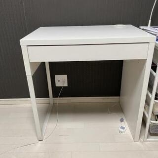 IKEA デスクトップ 机