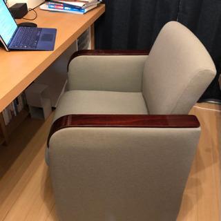 【無料で差し上げます!】座り心地の良い椅子