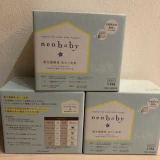 3箱 ネオベビー 善玉菌酵素洗たく洗剤 1.2kg ネオナ…