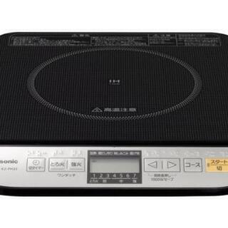 卓上IH調理器 Panasonic (KZ-PH33-K)