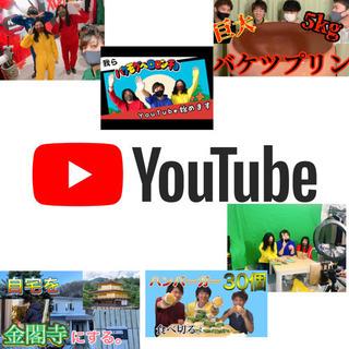 スマホで簡単 YouTubeの動画編集教えます 基礎編