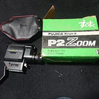 映写機?初代プロジェクターハンディカメラ