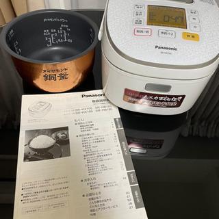 Panasonic IHジャー炊飯器5号炊き