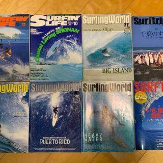 無料!サーフィン雑誌12冊まとめてどうぞ