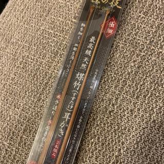 (100円)耳かき(匠の技)