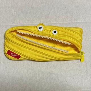 【無料】Zipper 筆箱 黄色
