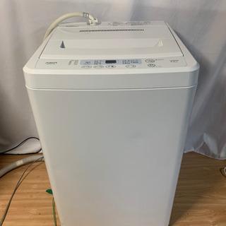 【激安🔥】洗濯機 ハイアール AQW-S451