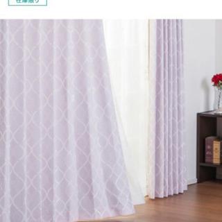 【ネット決済】★半額以下★ニトリ遮光遮熱カーテン