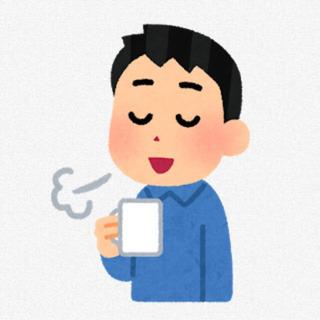 インスタントコーヒー タダで譲って下さい