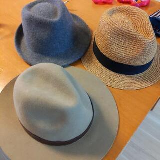 帽子3個セット